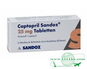 tablet urispas 200 mg price in 1 mg