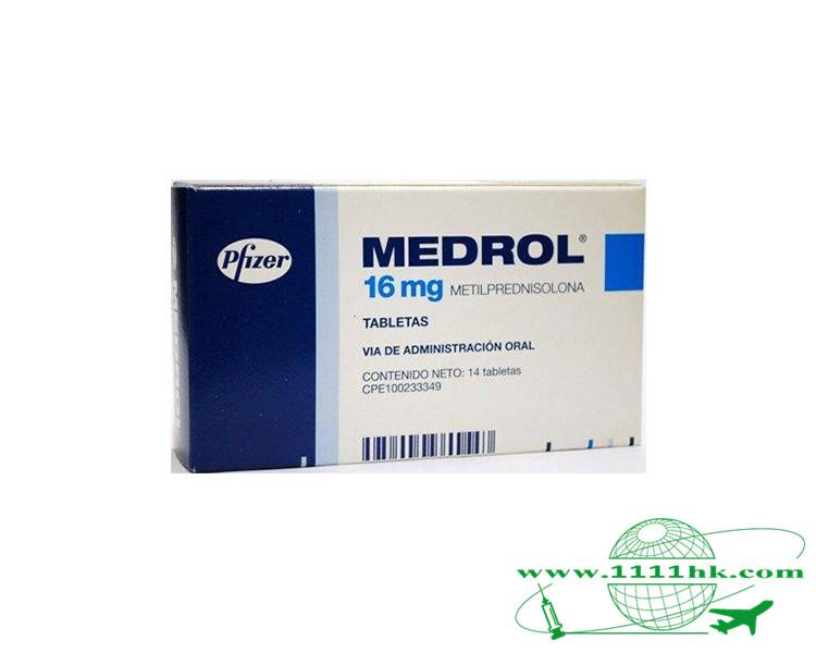 plaquenil costs