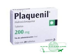 plaquenil 200mg dose